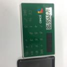 カード電卓