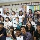 海外で日本語教育