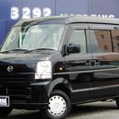 【誰でも車がローンで買えます】H20 スクラムバン バスター 黒 ...