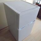 ハイアール 冷凍冷蔵庫 91L 2...