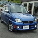 軽自動車 プレオ RM 売ります。 車検無し 値段交渉OK!
