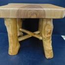 天然木 無垢材 木製 スツール チェア イス