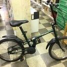 [4560]L.L.Bean エルエルビーン 折りたたみ自転車 2...
