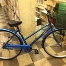 [4609]シティサイクル 27インチ シングル ブルー