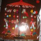 雛祭りに。つるし飾り豪華10本手作りキット&吊るし台セット