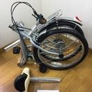 【新品】折りたたみ自転車