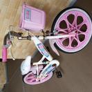 子供用 自転車 無料 18inch