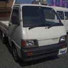 ◆軽トラック◇古いけど実走行47000km◆