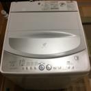 SHARP シャープ 洗濯機 7.0kg