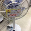 扇風機 DCモーター YAMAZEN 2012年製