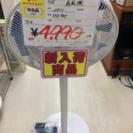 扇風機 DCモーター ツインバード 2011年製
