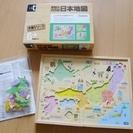 学研の日本地図パズル 木製 美品