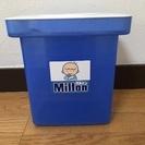 ミルトン 専用容器 消毒 洗浄 4L