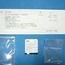 京セラ株式会社製造 LB01KC リチウムイオン バッテリーパック 新品