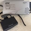 Panasonic ETC