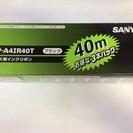 FAX ファクス用 インクリボン SANYO FXP-A4IR40...