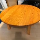 丸テーブルちゃぶ台