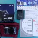 ★キャノン コンパクトデジタルカメラ PowerShot SX62...