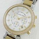 マイケルコース 時計 レディース 腕時計 MK5626