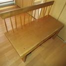 【職人手作り・木製椅子】安定した座りごごち■¥4,000-■