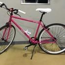 【取引終了】GRAPHIS GR-003 自転車 シングルギア 7...