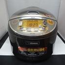 象印 IH炊飯器 極め炊き 一升炊き NP-VN18 本体のみ 未使用品
