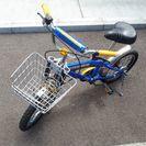 16インチ 子供用自転車 補助輪付属