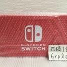 Nintendo Switch コントローラー左右ブルー/ストラッ...