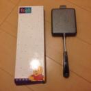 ★くまのプーさん・ホットサンドトースター★
