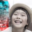 『バナルのガレージセール』vol.15 〜夏の一斉売り尽くし祭り〜