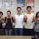 【主婦活躍中!】中日新聞店の事務スタッフ募集(週に2~3日の勤務です)