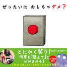【親子向けイベント 参加無料】8/20(日)人気保育士「てぃ先生」...