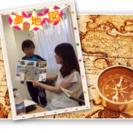 ☆ 夏休みワクワク ♪ 子ども企画 ☆ 本当に叶える夢の地図を作ろう!