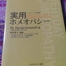 健康美学セット 6冊(1冊おまけ)