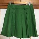 グリーン スカート