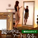 アンティーク 鏡 大きい ロココ調...