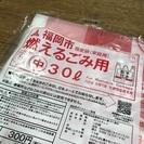 取引中)福岡市 ごみ袋 燃えるほう