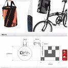自転車、前カゴの代わりにつけるバッグ 取り外し楽々