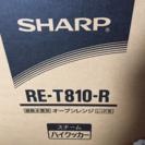■SHARP 新品 過熱水蒸気オーブンレンジ 23L レッド系 R...
