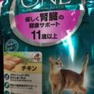 猫用フード★ピュリナワン★シニア腎臓サポート