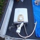 ガス瞬間湯沸かし器 都市ガス用 パロマ PH-5BRH