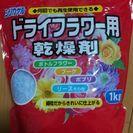 ドライフラワー用乾燥剤 シリカゲル