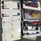 iPhone用品 大量にあります!