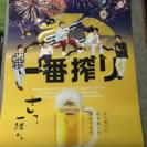 ☆嵐☆ ポスター