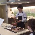 9/2(土)開催!40代大人男性のためのモテる男の簡単フランス料理教室