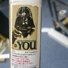 ポスター★スターウォーズ empire needs you