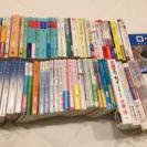 ☆古本61冊☆ 小説など