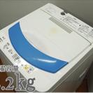 National 全自動洗濯機  2007年式