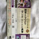 8/29「火」甲子園ナイター  阪神対ヤクルト