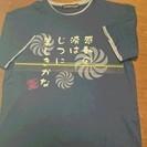 友蔵Tシャツ